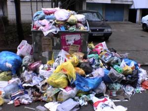 реклами и боклук