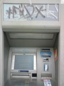 Типичен банкомат приличащ на българските