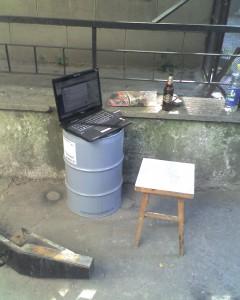 Лаптоп на варел