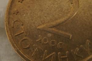 Монета - от статив с всички рингове