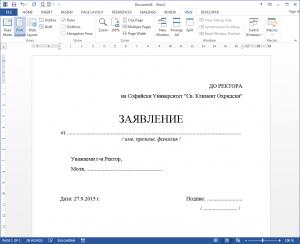 example-document-msword