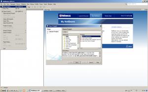 NetBeans - стартиране на проект